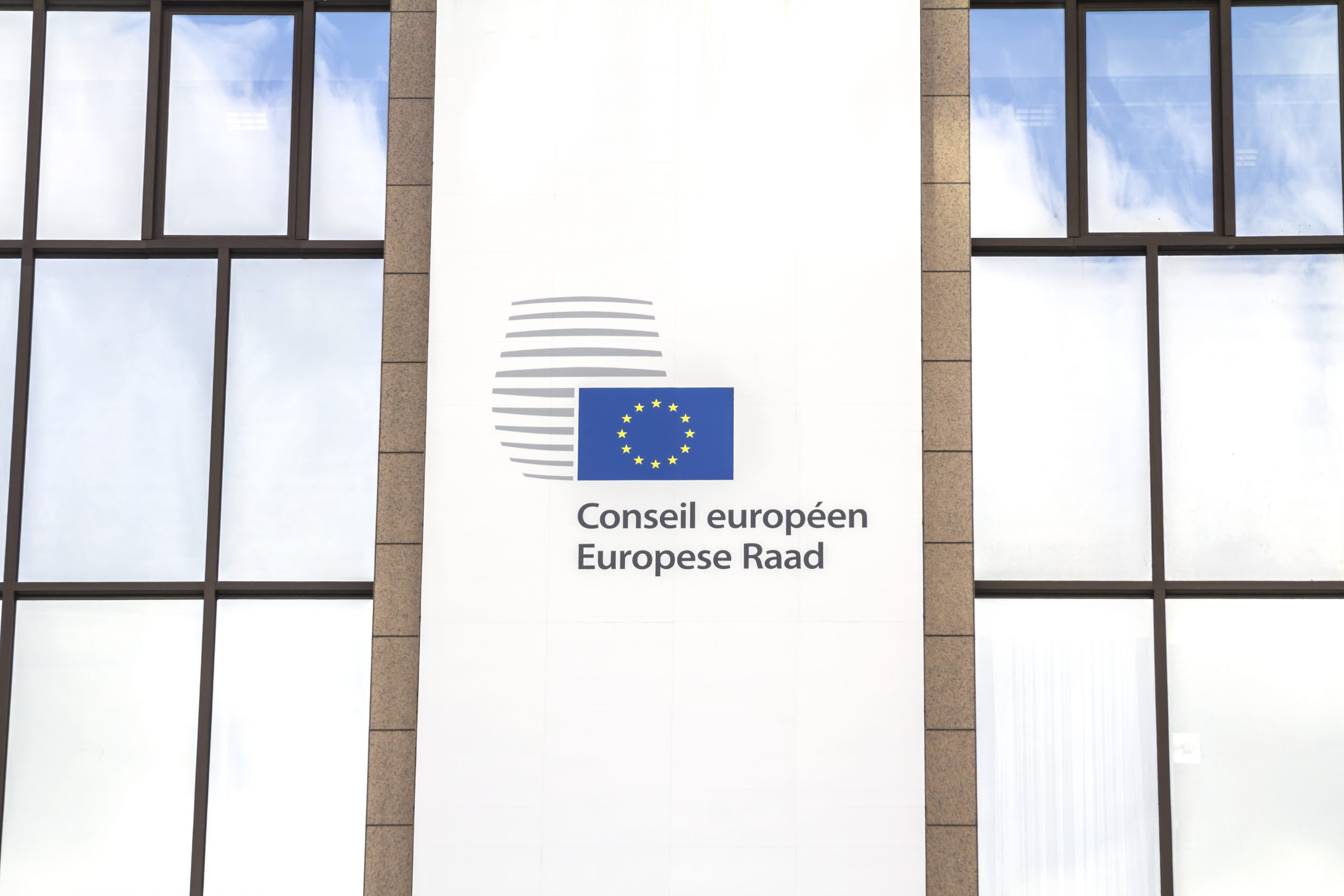 Brussels, Belgium – July 7, 2019: Europa Building in Brussels, Belgium.The Europa building becomes the home of the Council of the European Union and the European Council from 2017.